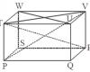 penjelasan mencari rumus diagonal balok terlengkap