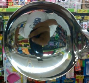 Cermin Cekung